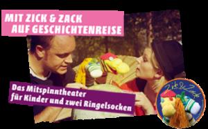 www.mitspinntheater.de